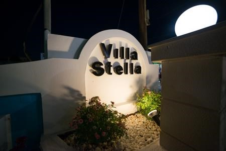 Villa Stella Family Apartments